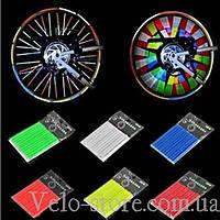 Отражатели на спицы велосипеда (светоотражающие трубки, 6 цветов)