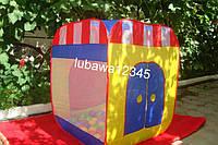 Детская игровая палатка реальное ФОТО