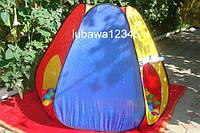 Детская игровая палатка 6ти угольная реальное ФОТО