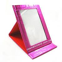 Зеркало косметическое настольное раскладное (дорожное) T5210-rose