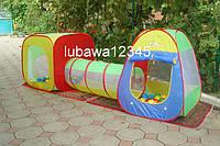 Детская палатка с двумя домиками и тоннелем!!!ХИТ!