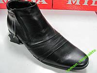 Ботинки мужские МИДА натур кожа 44,45 раз 474