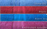 Махровое полотенце 50х90 см 500 г/м2 с бордюром