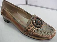 Туфли женские KaLaQi  38  раз уценка
