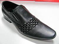 Туфли мужские МИДА натур кожа 41.42.43 раз  813