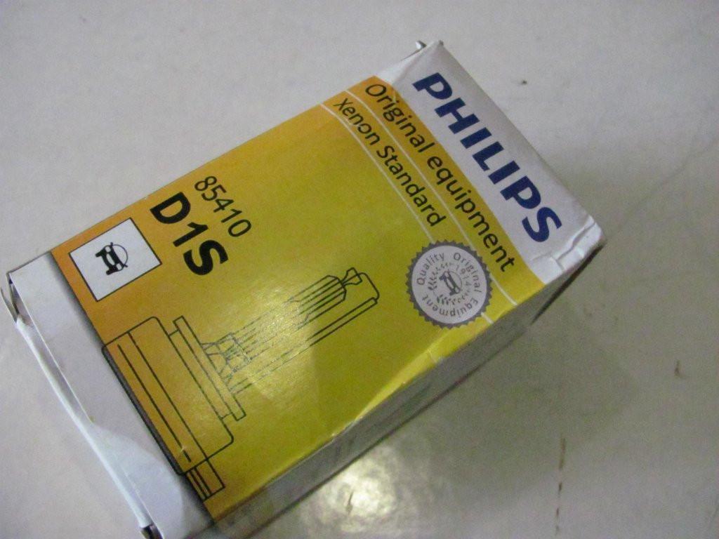 Лампы Philips D1S  штатный ксенон xenon