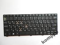 Клавиатура ACER ONE 521 522 532 533 D257 D260 D270 поклавишно