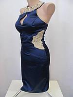 Платье женское вечернее раз 36 раз
