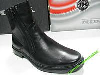 Ботинки мужские МИДА  натур кожа   46 раз 328