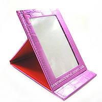 Зеркало косметическое настольное раскладное (дорожное) T5210-pink/lilac