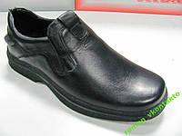 Туфли мужские МИДА натуральная  кожа 44 раз    226