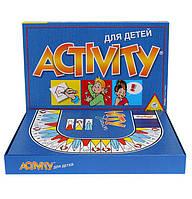 Настольная игра Активити для Детей Activity Junior 8+ от 4-12 игроков