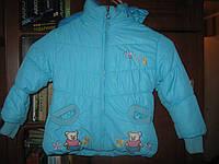 Демісезонна куртка на ріст 92-104см