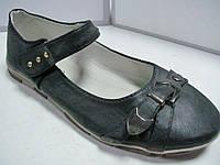 Туфли женские балетки LAVENTO 37,38  раз