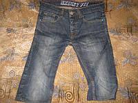 Завужені джинсові шорти 28 розміру