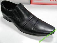 Туфли мужские МИДА натур кожа ..45 раз 885
