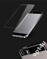 Стекло защитное для задней панели IPhone 4 4S 5 5S