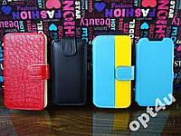 Чехол книжка раскладушка для на FLY LENOVO IPHONE NOKIA HTC разные модели для смартфонов и планшетов под заказ