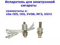 Испаритель в клиромайзер MT3 EVOD GSH2 CE4 CE5 CE6