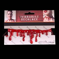 Ошейник «Кровь на шее» на Хэллоуин