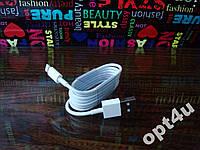 USB кабель для iPhone 5 5S 6 6S зарядный зарядка