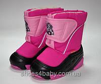 Детские зимние сапожки, сноубутсы, дутики Demar Doggy розовые (Демар догги розовые)