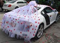 Украшение на  свадебное авто ( фата с лепестками)