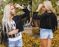 Короткая замшевая куртка  женская
