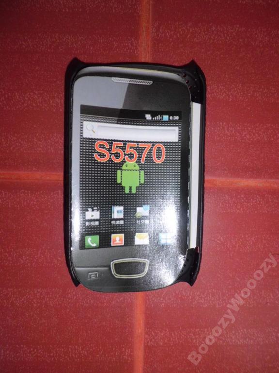 Чехол пластик(сетка) для Samsung S5570