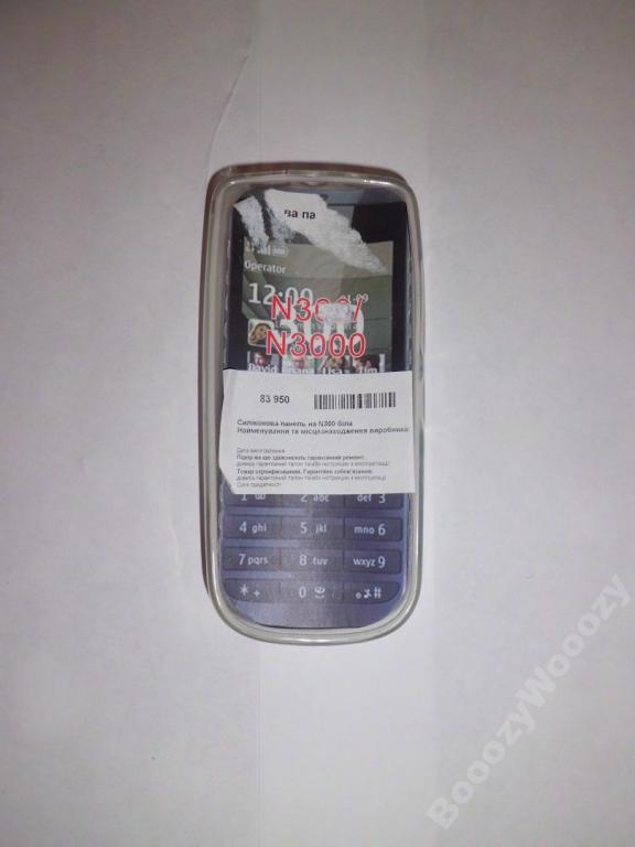 Силиконовая панель для Nokia 300