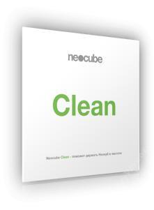 Neocube Clean - очищает Ноекуб от пыли