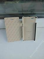 Чехол-книжка Vetti Craft Xperia Miro ST23i