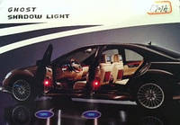 Авто подсветка ghost shadow light