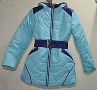Пальто детское куртка удлиненная р-ры 98, 104, 110, 116, 122, ТМ Одягайко
