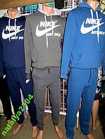 Спортивный костюм мужской Nike утепленный