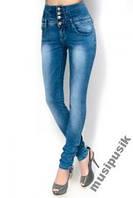 Распродажа , джинсы с высокой посадкой корсет.