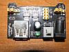 MB102 стабилизатор напряжения Breadboard 3.3V 5V U