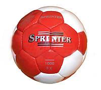 Мяч футбол SPRINTER полимер красно-белый
