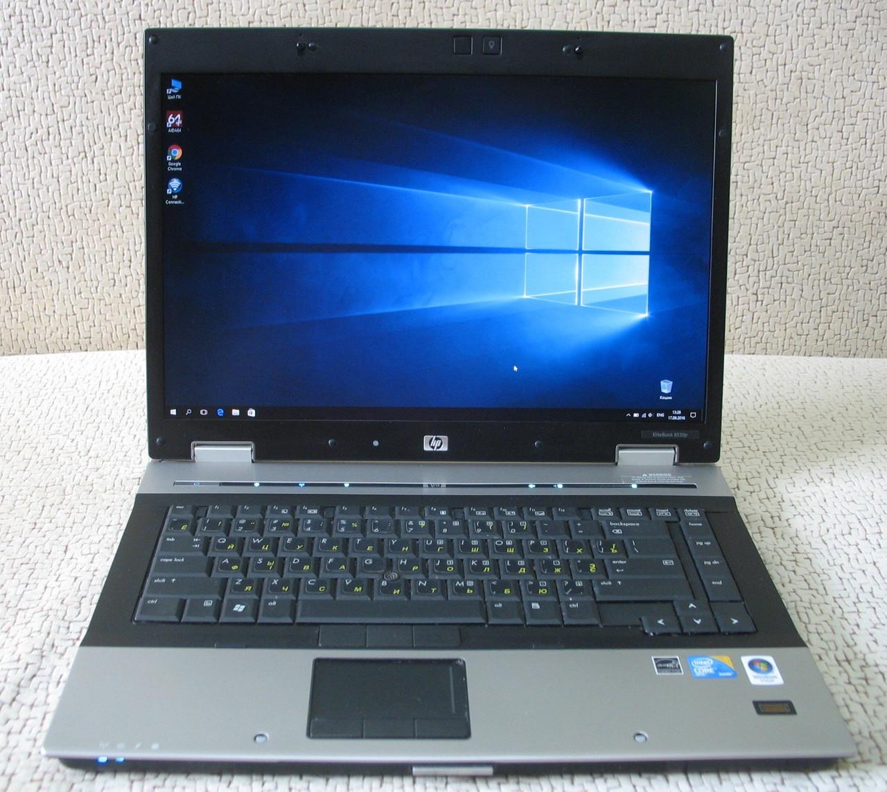 Ноутбук HP EliteBook 8530p 1680х1050/C2D/4/160/3g