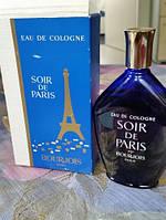 Одеколон  Soir De Paris Bourjois винтаж
