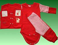 Теплый костюм тройка (боди, штаны, жилет) (Турция)