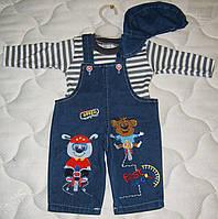 Комплект джинсовый комбинезон, кофта (Турция)