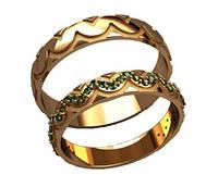 Оригинальные золотые обручальные кольца 585* пробы