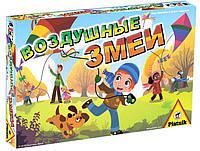Настольная игра Воздушные змеи 5+ от 2-6 игроков