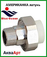 Американка из латуни с наружной резьбой  40х1 1/4 BLUE OCEAN