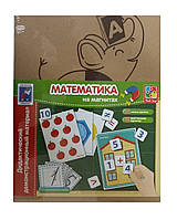 Дидактический материал с магнитами Математика VT3701-03