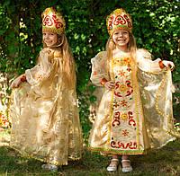 """Карнавальный маскарадный детский сказочный костюм """"Золотая осень"""""""