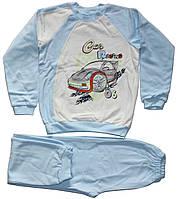 Пижама теплая детская, голубая с машинкой, р. 92 см, ТМ Ля-ля