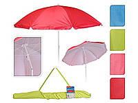Пляжный зонт с наклоном 180 см