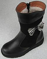 Сапоги детские зимние для девочки кожаные, детские сапоги зимние обувь кожаная от производителя